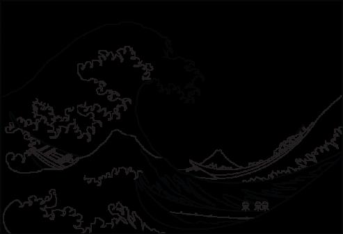 Coloriage vague my blog - Coloriage japon ...